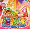 CRスーパー海物語IN沖縄4【回転率・平均出玉数別の期待値】